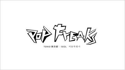 Logo Pop Freaks